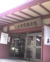 2007_0715_006