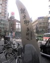 2008_0413_004